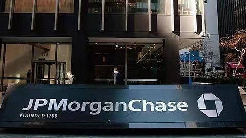 摩根大通联席总裁Daniel Pinto:在支付领域大量投入,并与小型金融科技公司展开合作