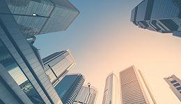 中央政治局会议:坚持房地产政策连续性稳定性