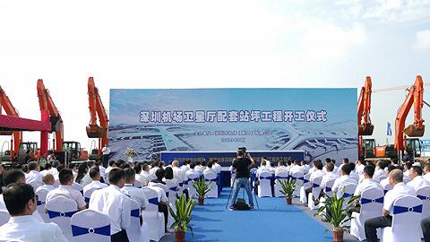深圳机场将新增60余个机位