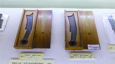 """币现中国""""钱""""世今生,佛山三个博物馆最有""""钱"""""""