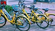 """共享单车为""""活下去""""集体涨价,回归本质ofo仍有机会?"""