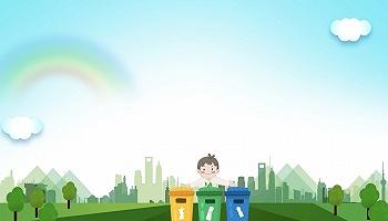 强制垃圾分类进入倒计时,多城市纷纷出台时间表、路线图