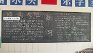 人民网:回国学中文越来越热为哪般?