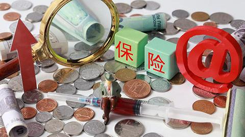 广东省政府:支持保险机构在大湾区建设养老社区