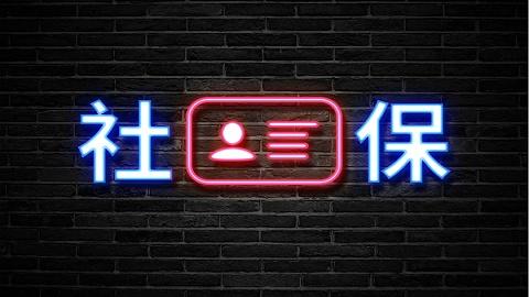 济南社保缴费实现线上线下一体化,缴社保将更方便