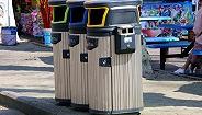 广东垃圾分类拟分四类:可回收物、易腐垃圾、有害垃圾及其他垃圾