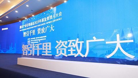 重庆产业引导基金九成投资民营企业