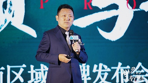 对话雅居乐云南区域总裁翟朝锋:做世界的云南向导