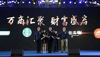 南京吾悅廣場首批品牌商家簽約大會圓滿落幕!啟幕璀璨未來