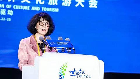 对话   WTTC大中华区总监郝霄虹:西安可以借鉴日本京都的经验