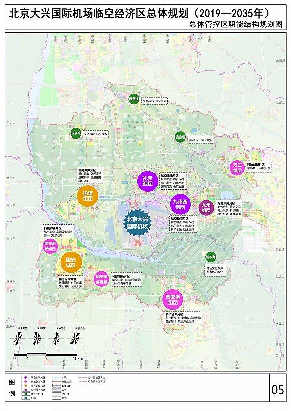 天津市滨海新区、南京市六合区、三亚因放宽落户和购房政策