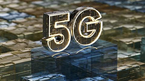 山东:2020年前将率先在全国实现5G规模商用