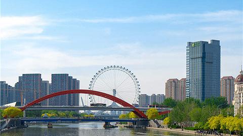 天津社科院发布《天津市2020经济与社会发展报告》(蓝皮书)
