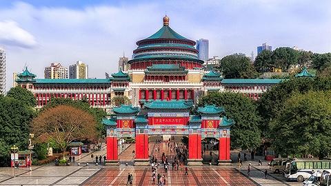 重慶市政府任命2名干部職務