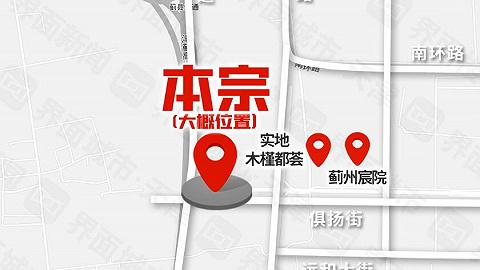 """天津蓟州区""""回炉""""地块成交!蓟州新城底价摘得,楼面价4313元/㎡"""