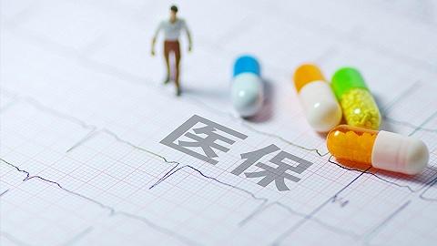 川渝医疗保障十个方面合作,跨省就医直接联网结算