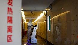 疫情过后,抗疫立功的服务机器人何去何从