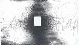 """孤坐黑暗中:英国一系列知名作家艺术家加入""""黑暗栖居""""项目"""