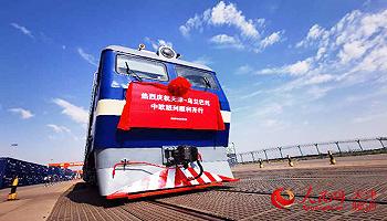 天津自贸区首开铁水联运中欧班列