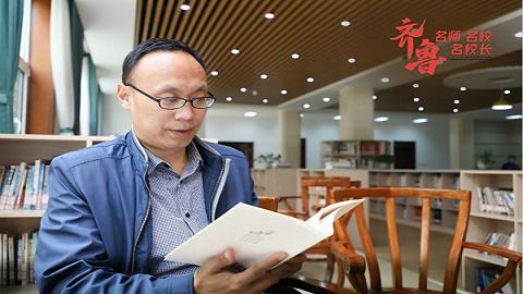 齐鲁名师 | 青岛五十八中高登营:治学以纯粹为要,育人用赤诚润心