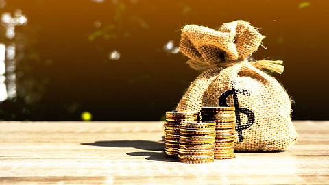 2020年西安住房公积金缴存基数上限不得高于23090元