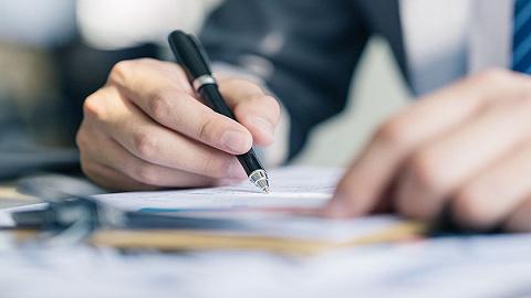 海南交控和上海建工签订战略合作框架协议