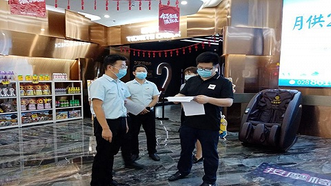 四川彭州:多部门联合现场办公,达标一家开放一家