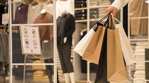 7月海南离岛免税销售金额22.19亿元,环比增长45.51%