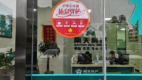 三天认购超260套,宁波住房认购新政最新实施进展来了