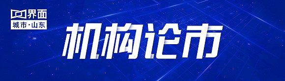 https://img3.jiemian.com/jiemian/original/20200806/159670141622342900_a580xH.jpg