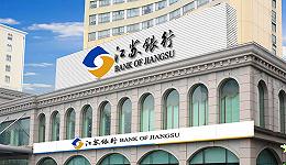江苏银行拉开银行中报序幕:营收净利双增,零售转型深入推进