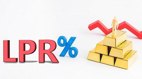 央行增量续作MLF,8月LPR下调概率降低