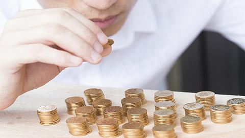 炒期货买股票投银行,上半年渝股投资理财哪家强?
