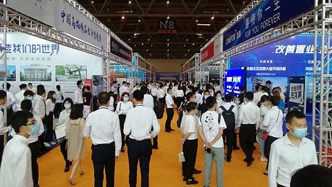 2020两江新区房交会来了:30家品牌房企带来多重优惠