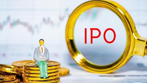 重庆银保监批准:马上消费金融冲刺IPO