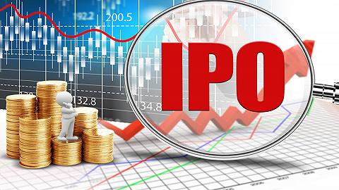 宝港国际二次备战IPO,曾拟挂牌新三板