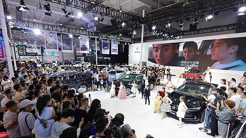 聚势破局,2020第十九届青岛秋季国际车展圆满落幕
