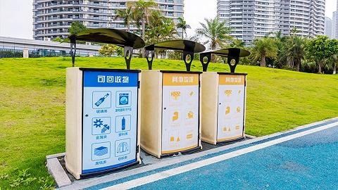 海口推出生活垃圾分类和减量知识读本,已在全市中小学发行约5万本