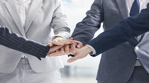 签约7个贸易项目预计结算总额达85亿,洋浦贸易投资发展专场会成功举办