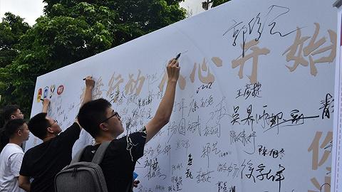 """践行""""光盘行动"""":海南大学21-23日开赠椰汁"""