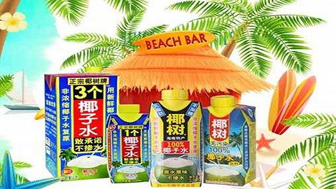 椰树牌椰子水:新鲜椰子生产、非浓缩、不掺水