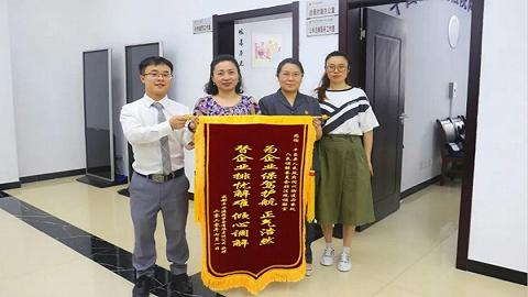 平昌县:聚力打造优质营商环境,护航县域经济健康发展