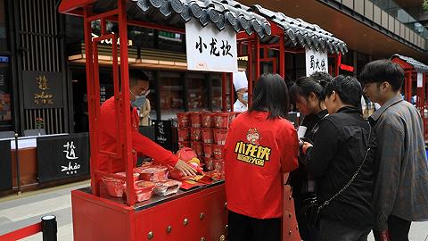 第十七届成都国际美食节启幕,首店潮店主力店活色生香