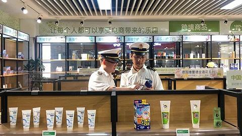 4.3%!宁波前三季度外贸成绩单发布
