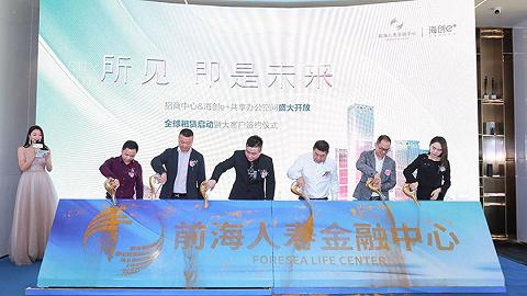 未来已来丨南宁前海人寿金融中心让五象重新想象