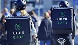 外卖是出行巨头Uber的赚钱生意吗?