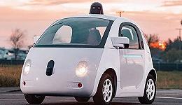 自动驾驶道路很长,中国的机会在哪里?