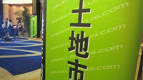 云南昆明75亿元挂牌881亩地,涉金刀营城改等