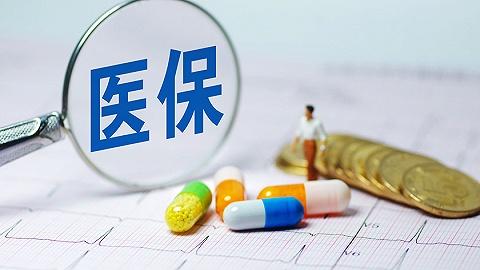 最新重庆医保住院报销政策大合集,快看哪些报销比例提高了