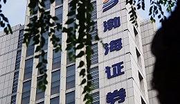 渤海证券:四年IPO辅导业绩波动不止,内控员工问题频发谁之过?